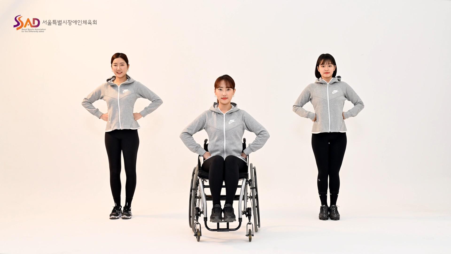 [서울특별시장애인체육회 비대면 운동 프로그램 3편 - 프로미스나인(fromis_9) 'FUN!' 홈트레이닝 댄스편' ]