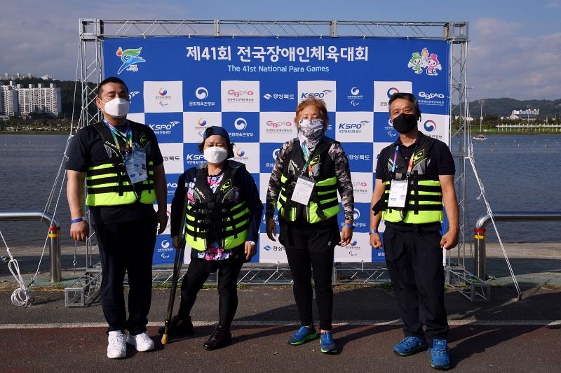 제41회 전국장애인체육대회 카누 종목 서울시 선수단 참가[2021.10.11.]